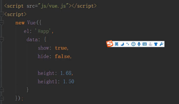 Vue.js基础教程之常用指令v show