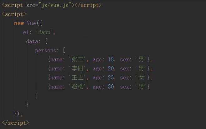 Vue.js基础教程之常用指令v for